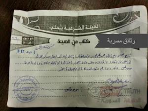 FSA 'Sharia' Court Steal Properties