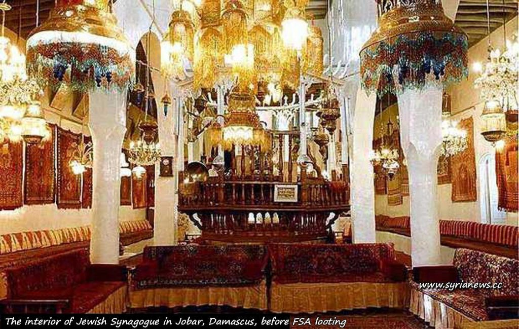 Synagogue Damascus