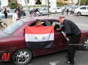 From Sakhnin city, north of occupied Palestine