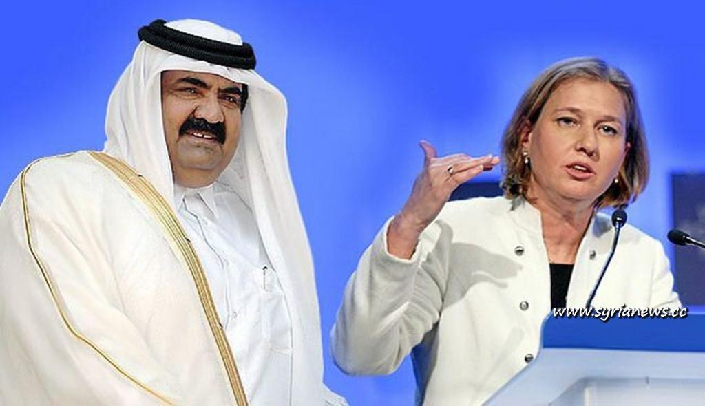 Zionist Tzipi Livni & Qatari Hamad