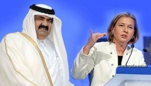 Israeli Tzipi Livni & Qatari Hamad