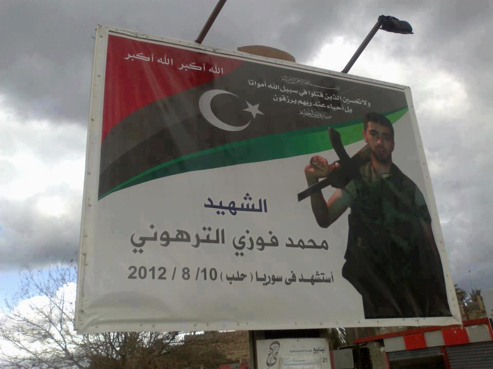 Libyan terrorist killed in Syria