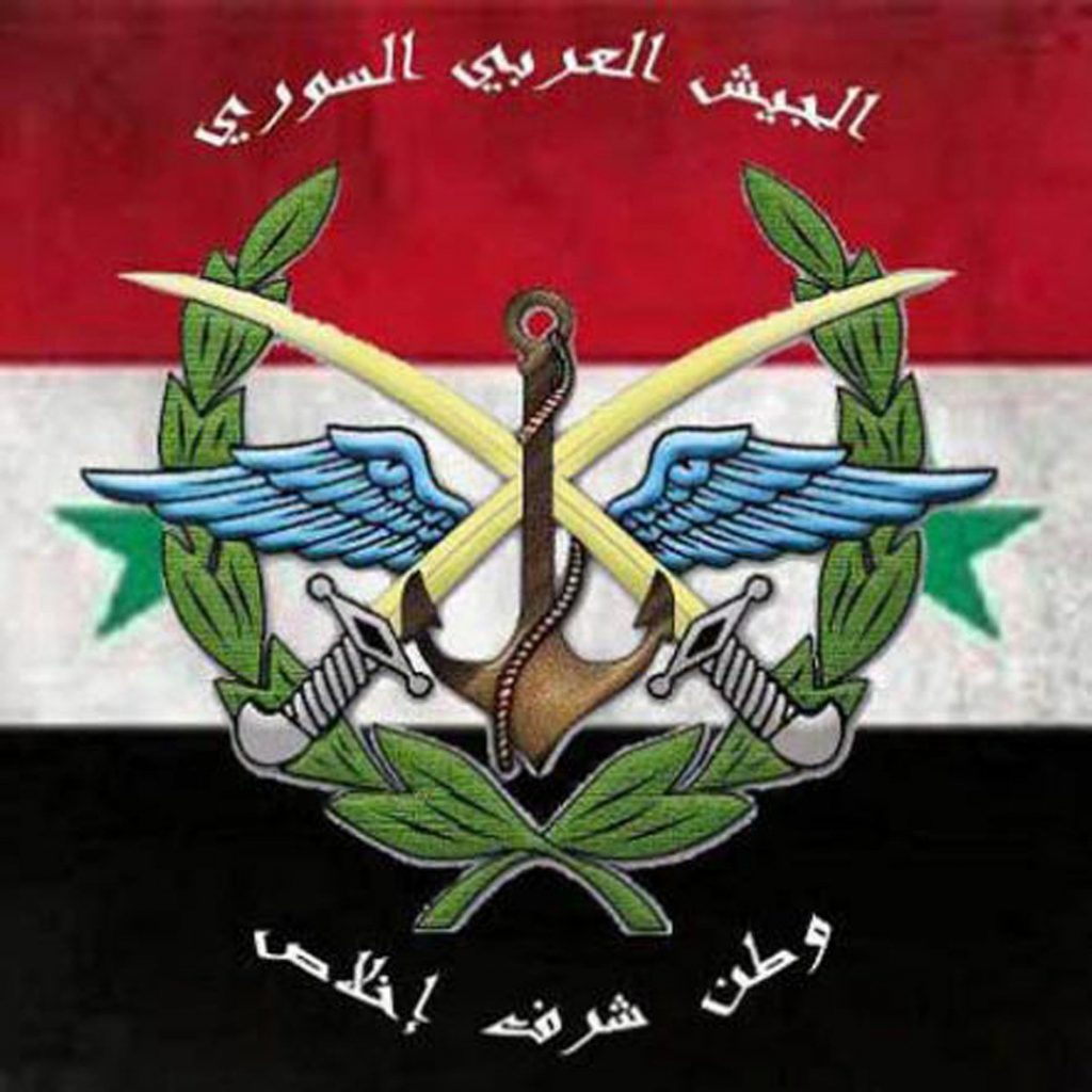Syrian Arab Army Badge