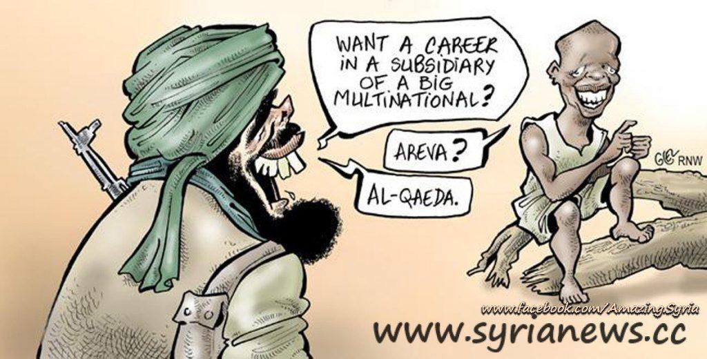Al Qaeda subsidiary