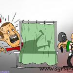 Erdogan FSA Relation