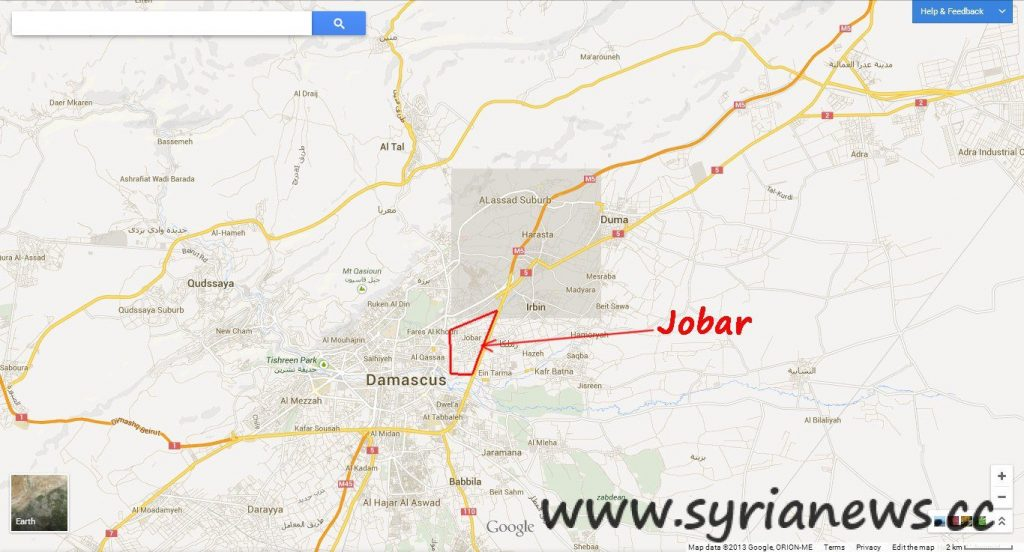 Jobar district, Damascus