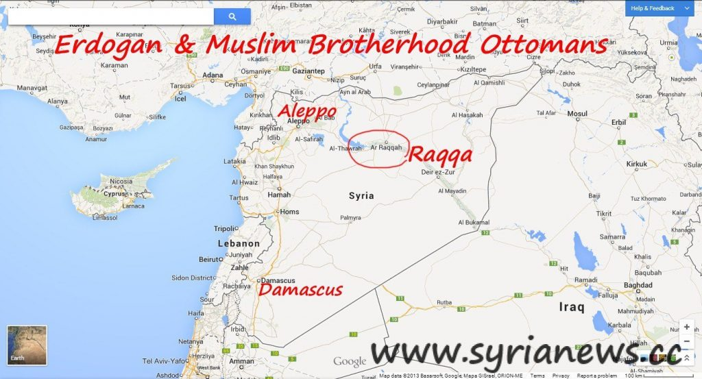 Raqqa - Syria