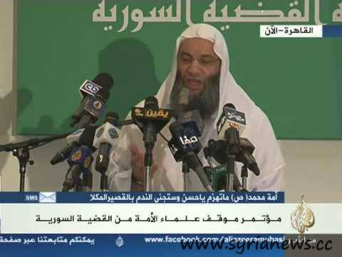 NATO Islamists Declare Jihad