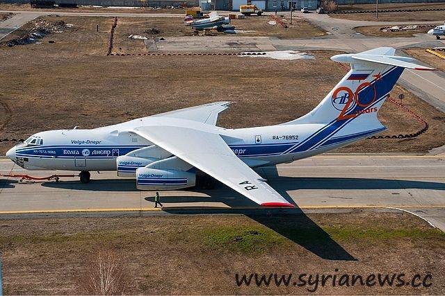 Volga-Dnepr Ilushin Il-76TD-90VD Beltyukov - Photo: Alex Beltyukov