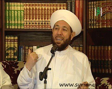Grand Mufti of Syria: Ahmad Bader Eddin Hassoun