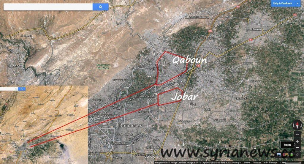 Jobar & Qaboun near Damascus