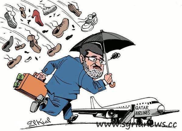 Morsi Out Plane