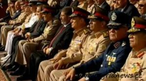 Egyptian Military