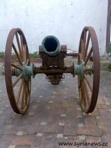 Old Arab Cannon