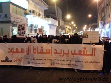 Protest in Saudi Arabia against the dictatorship
