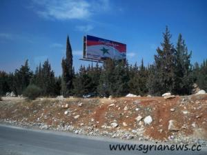 Road trip in Syria
