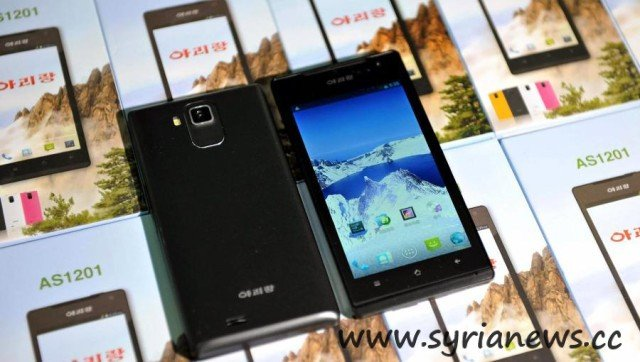 Arirang A1201: North Korean Smartphone.