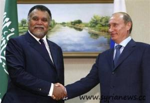 Saudi Prince Bandar and Russian President Putin. The photo is old, but the two know each other.