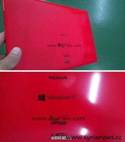 Nokia RX-114: Tablet with Windows 8.1 RT?
