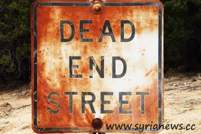 World War III - Dead End Syria.