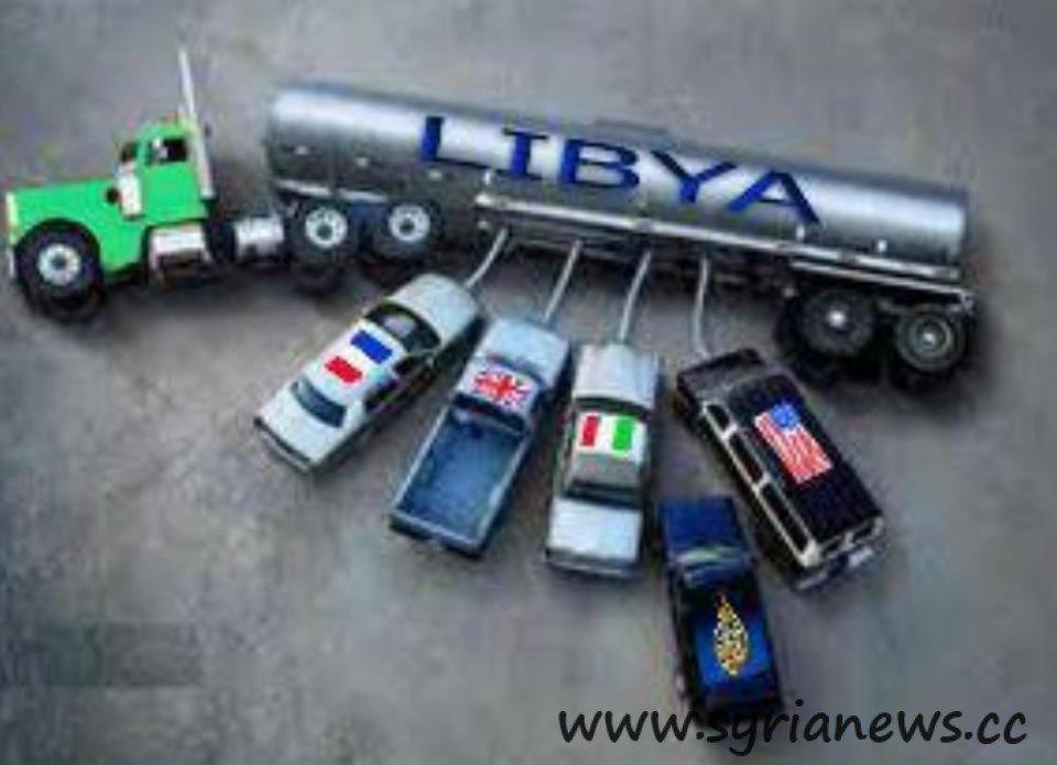 Looted Libya