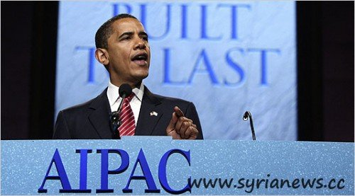 Obama AIPAC Syria Sinks a US Navy Ship