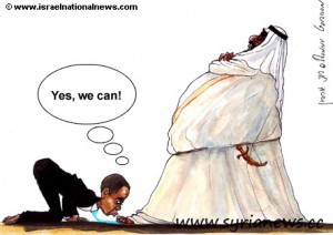 US President Obama serves the filthy rich sheiks - who financially support Al-Qaeda in the meantime.