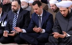 Syria's Assad perform Eid Prayers