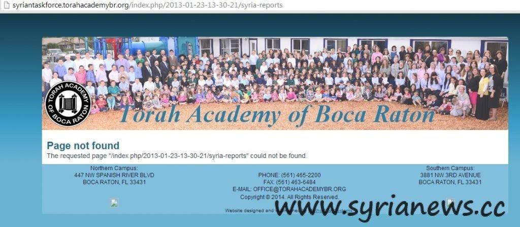Torah Academy of Boca Raton