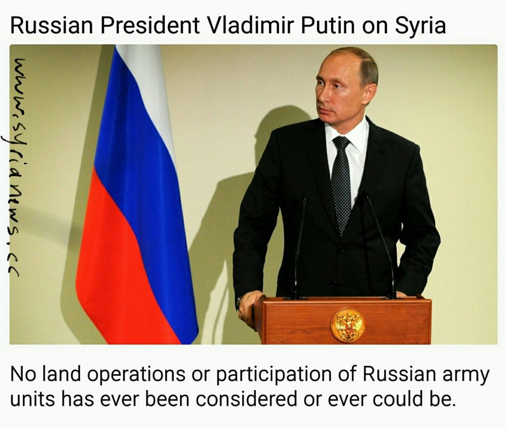 Russian President Vladimir Putin: No boots on the ground in Syria