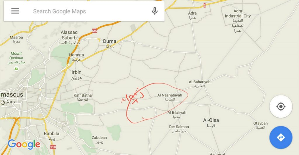 SAA surprises terrorists in Marj Sultan area, Eastern Ghouta