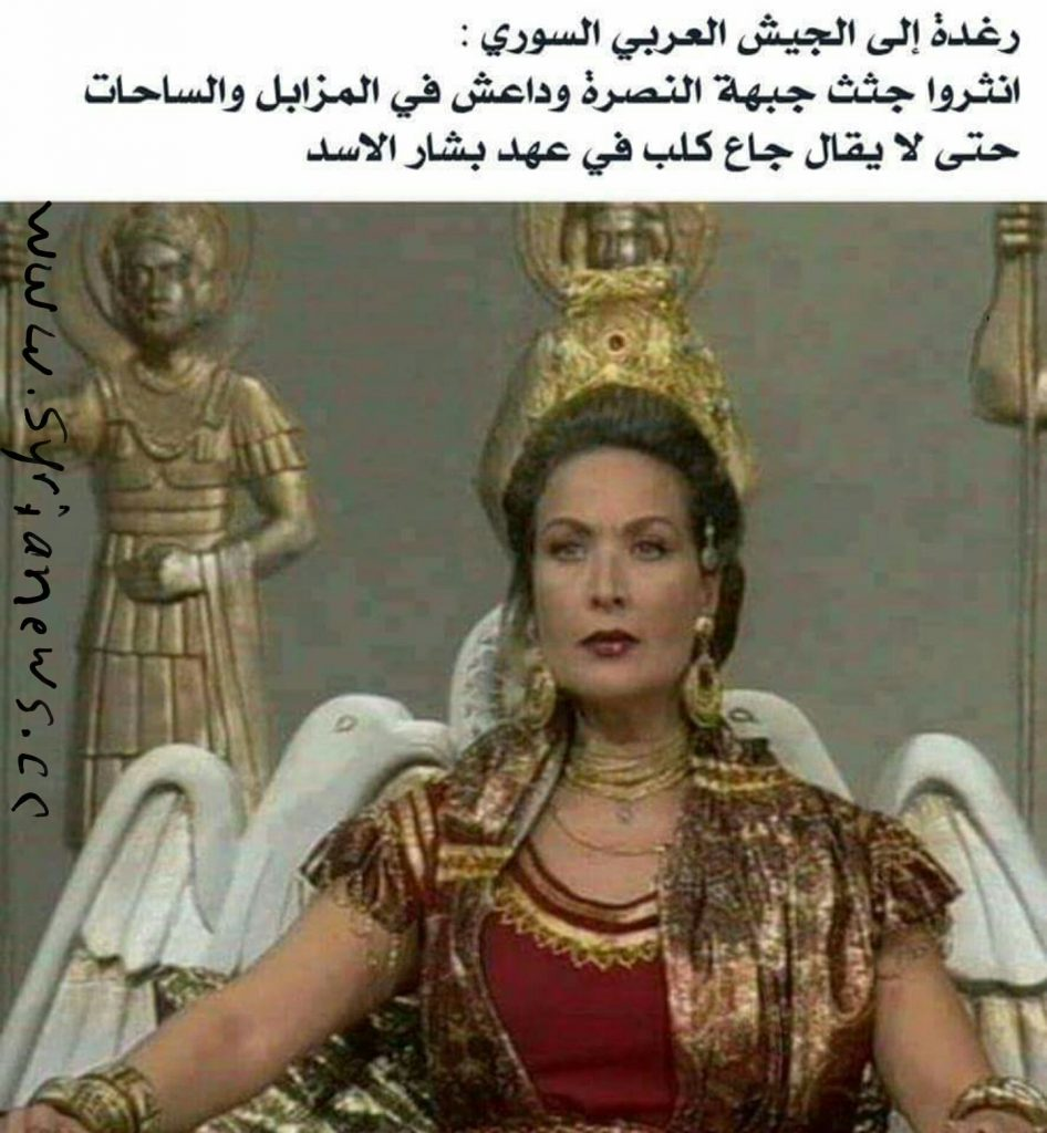 Syrian superstar Raghda playing Queen Zanobia of Palmyra