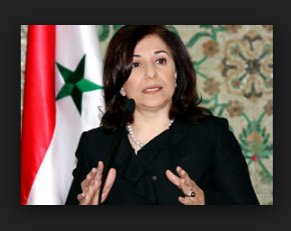 Dr. Bouthaina Shaaban