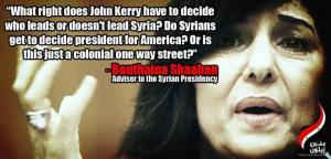 what gives Kerry the right