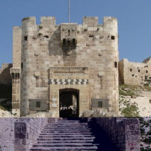 Aleppo Citadel, UNESCO World Heritage Site