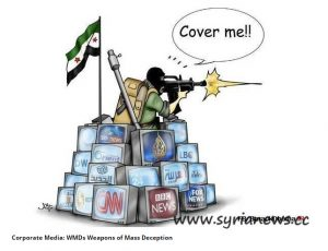 MSM-Weapons-of-Mass-Deception-300x230.jpg