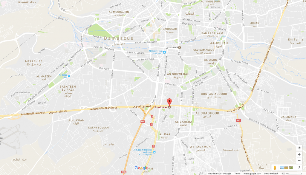 image-Midan Police Station - Damascus, Syria