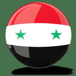 image-Syria Flag Rounded site logo