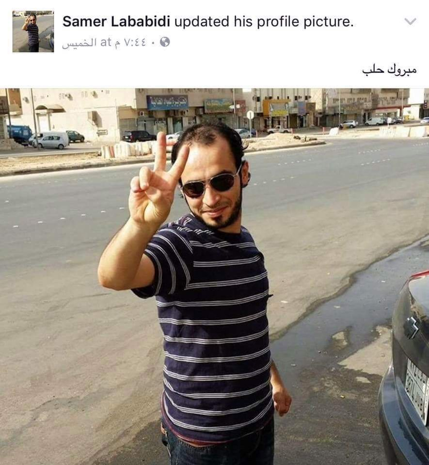 image-Syrian Citizen Arrested in KSA