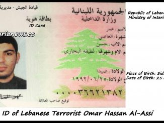 image-ID of Lebanese Terrorist Suicide Bomber Omar Hassan Al-Assi