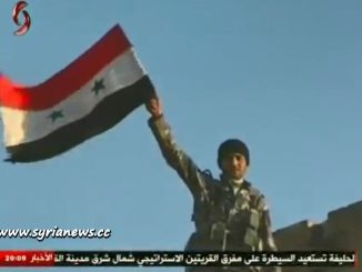 image-SAA Soldier with Syrian Flag