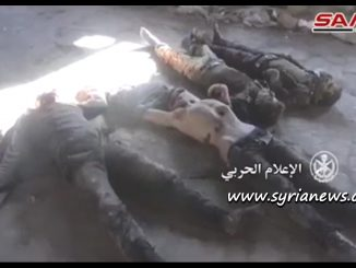 image-Nusra Terminated Terrorists in Harasta