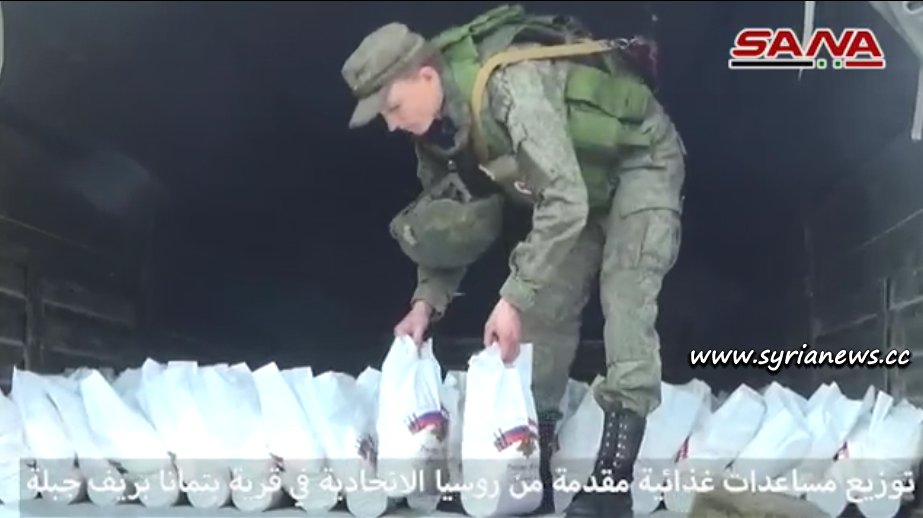 image-Russian Aid in Bitmana Village - Jableh Countryside