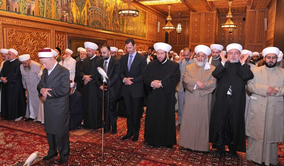 image-Sheikh al Bouti Leading Prayer with President al-Assad and Syria's Grand Mufti