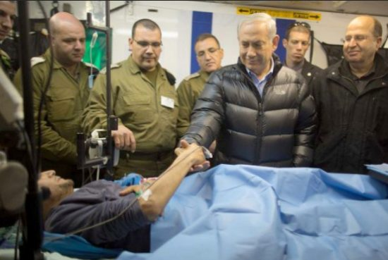 state of the art medical care from Israel to al-Qaeda