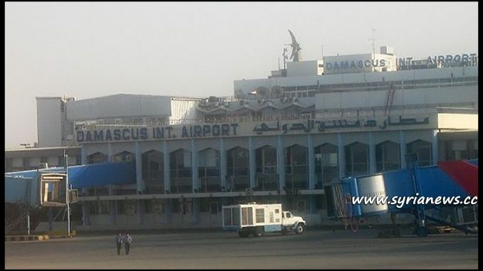 image-damascus-international-airport