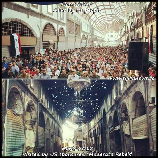 image-Homs 2012 vs 2017