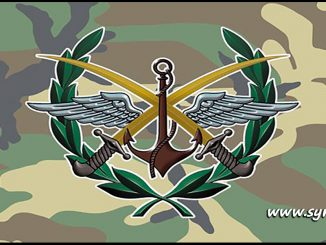 image-SAA - Syrian Arab Army Command