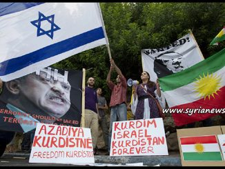 image-Kurdalism - The Israeli Project in Syria and Iraq