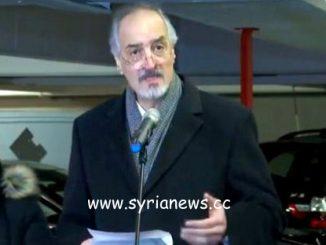 image-Syria Ambassador to UN Bashar Jaafari